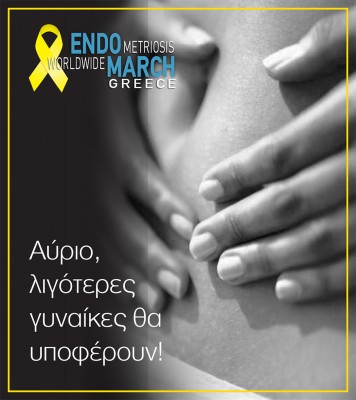 Endomarch Greece Project